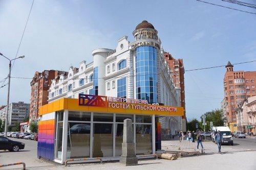 В Туле откроется Центр приёма туристов