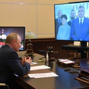 Губернатор Тульской области доложил президенту о результатах развития региона за 5 лет
